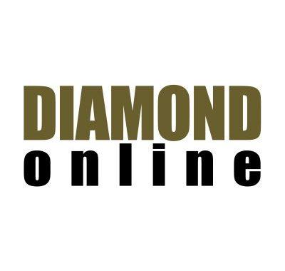 ダイアモンドオンライン